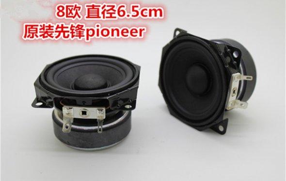 2 ШТ. 2.5nch 8ohm для Pioneer